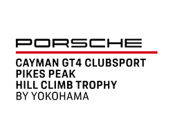 Yokohama Tire Named Sponsor and Exclusive Tire Provider for New Porsche Pikes Peak Class